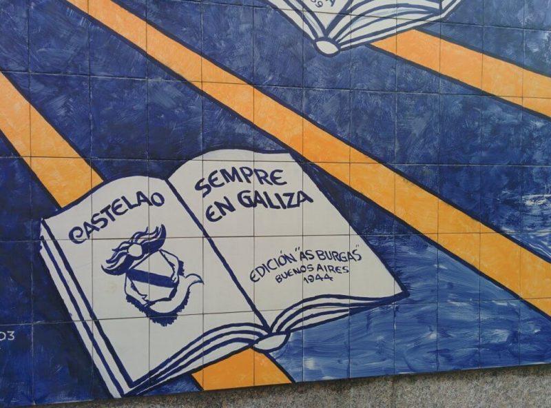 Mosaico dedicado a Castelao en el Museo del Mar de Vigo